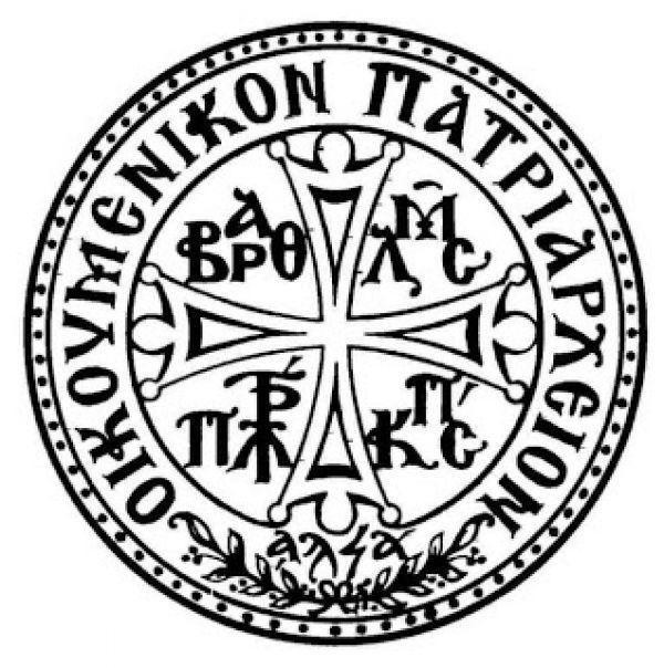 Συλλυπητήριο Μήνυμα του Παναγιωτάτου Οικουμενικού Πατριάρχου κ.κ. Βαρθολομαίου για την εκδημία του αειμνήστου Δημητρίου Κρεμαστινού